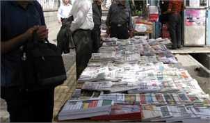 واردات فوری 20 هزار تن کاغذ مطبوعات