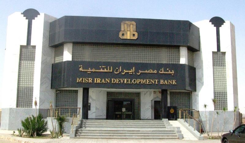 تحریم های آمریکا فعالیت بانک ایران و مصر را متوقف نمیکند