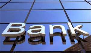 دستور ۹۰۰۰ میلیاردی وزیر/ مکاتبه بانکها با معاون اول رئیس جمهوری