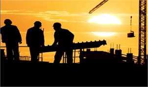ثبت نام کارگران و کارفرمایان در سامانه روابط کار آغاز شد