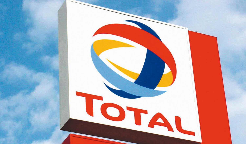 توتال در نفت شیل آمریکا سرمایهگذاری نمیکند