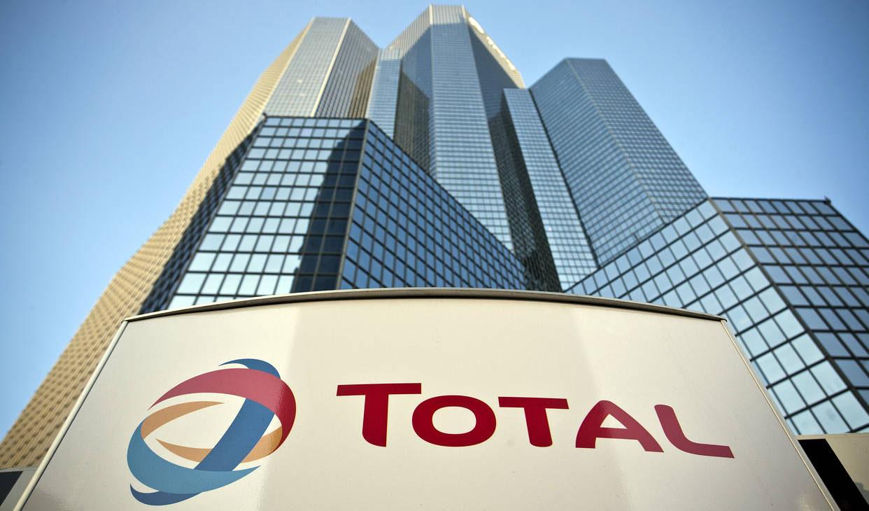 توتال قرار نیست مبلغی به عنوان جریمه به ایران پرداخت کند