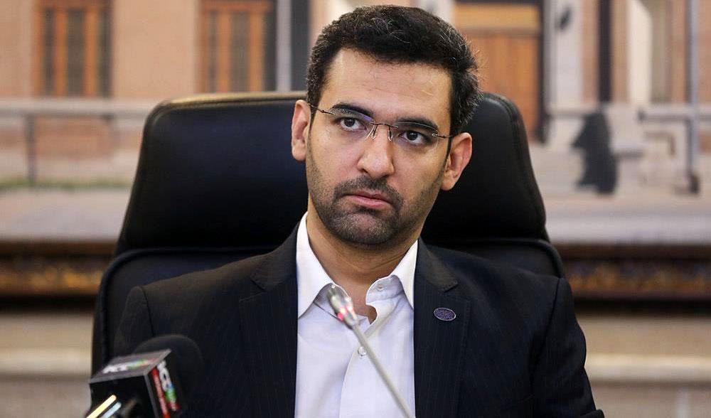 توضیح وزیر ارتباطات درباره امضاهای طلایی