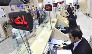 افزایش پرداخت وام توسط بانکها