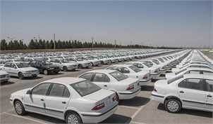 مجلس با رفع توقف ثبت سفارش خودرو موافقت نمیکند