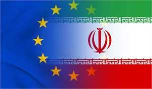 اتحادیه اروپا مکانیزم ویژه ارتباطی با ایران ایجاد میکند