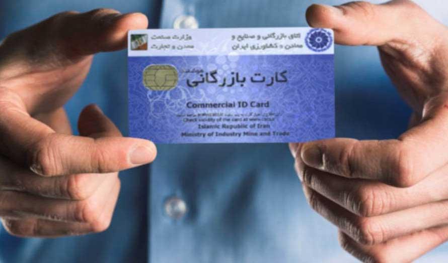 استفاده از کارت بازرگانی اجارهای برای صادرات پیگیرد قضایی دارد