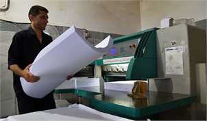 وضعیت این روزهای بحران کاغذ و دو تاجر ناپدید شده