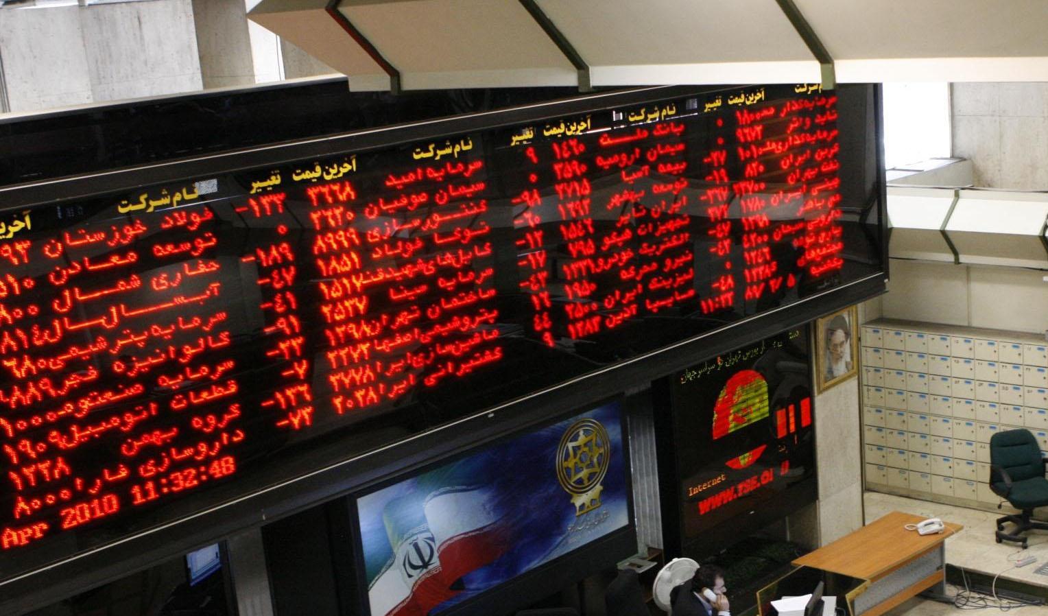 عضویت نهادهای مالی در کانون نهادهای سرمایهگذاری الزامی شد