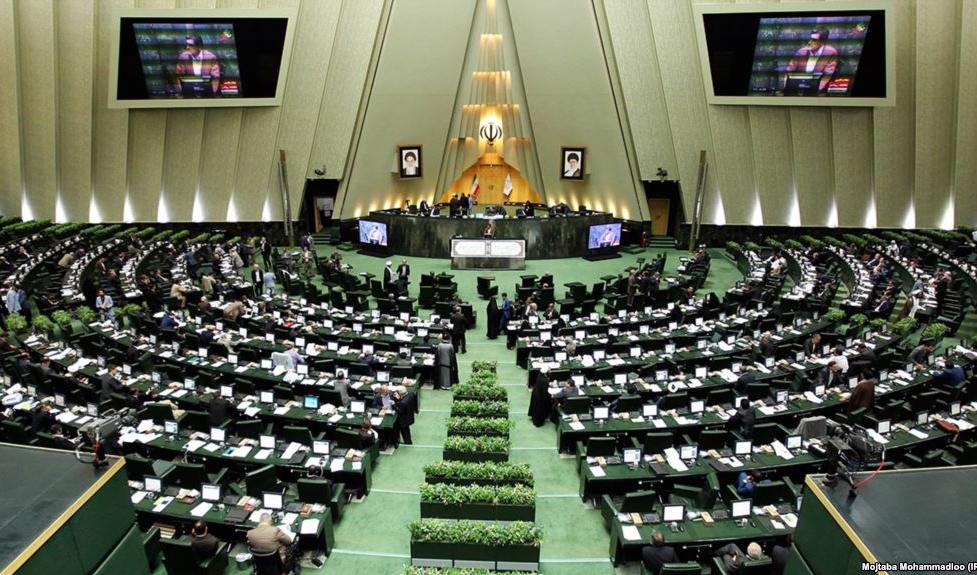 آغاز جلسه علنی مجلس / CFT در دستور کار نمایندگان