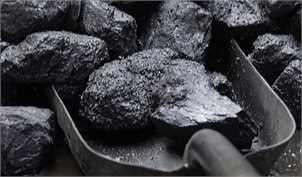 فاز جدید قیمتی زغال سنگ