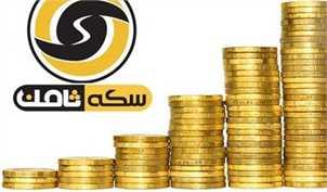 مدیرعامل متواری سکه ثامن شب گذشته دستگیر شد