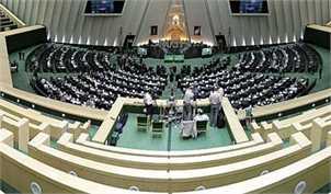 آماده شدن بسته محرمانه دولت و مجلس برای مدیریت تحریمهای جدید