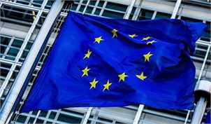 ابراز تأسف کمیسیون اروپا از تصمیم سوئیفت درباره بانکهای ایران