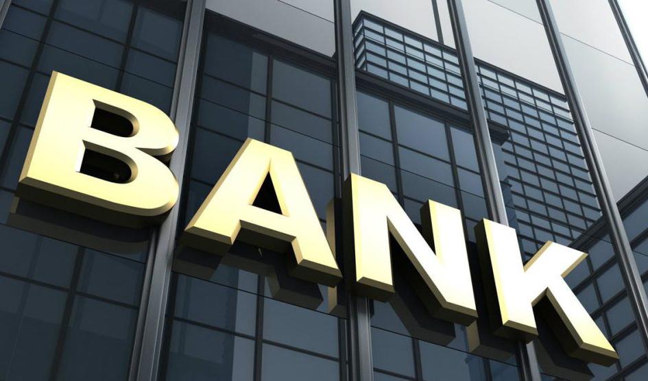 دسترسی کدام بانکها به سوئیفت قطع میشود؟