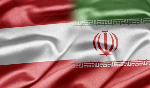 اتریش میزبان کانال مالی ایران و اروپا