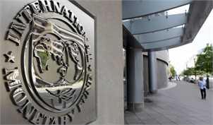 پیشبینی صندوق بین المللی پول از رشد اقتصادی منطقه خاورمیانه