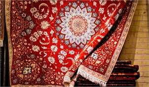 بیش از 80 درصد فرش دستباف ایران صادر می شود