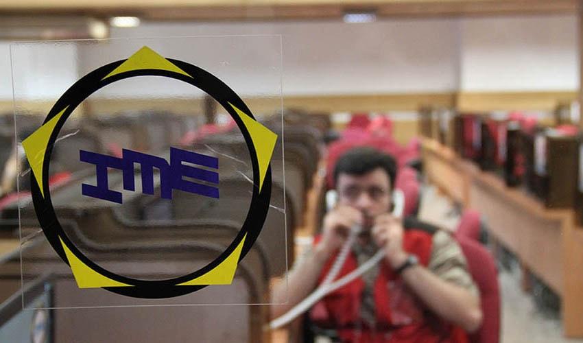 واکنش بورس تهران به سقوط قیمت نفت