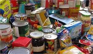 رشد قیمت خُردهفروشی ۹ گروه موادخوراکی بر اساس آمار بانک مرکزی