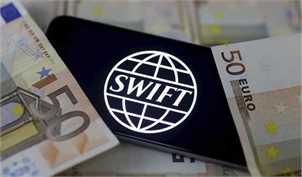 پیشنهاد ارز دیجیتال و سوئیفت منطقهای برای مقابله با تحریم
