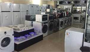 کاهش هشت تا 40 درصدی تولید انواع لوازم خانگی