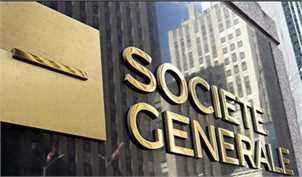 پرداخت 1.34 میلیارد دلار توسط سومین بانک بزرگ فرانسه برای نقض تحریمهای ایران