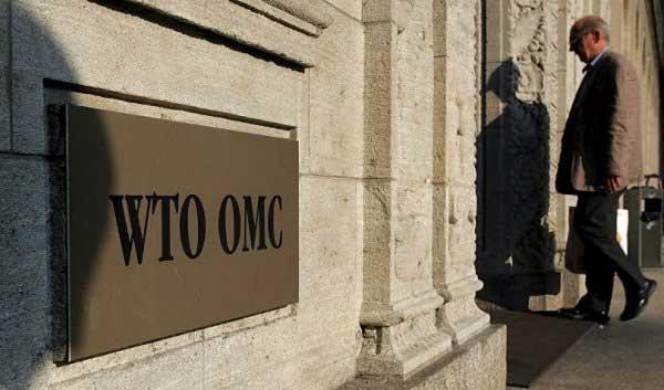 چشمانداز جدید WTO