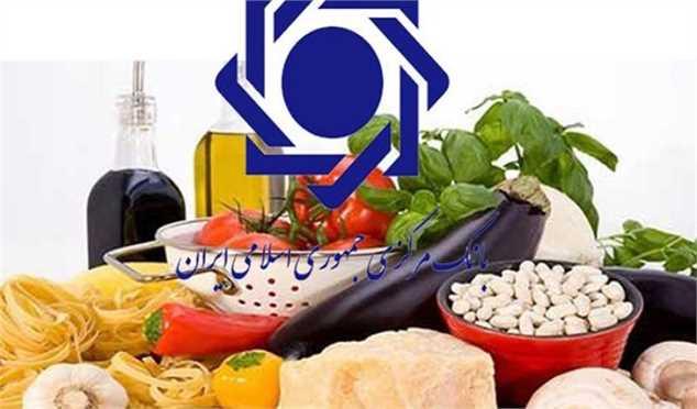 بانک مرکزی از کاهش قیمت خُردهفروشی ۵ گروه موادخوراکی خبر داد