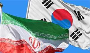 فروش نفت و میعانات گازی ایران به کره جنوبی در ازای پول ملی و کالا
