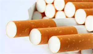 واردات سیگار صفر شد