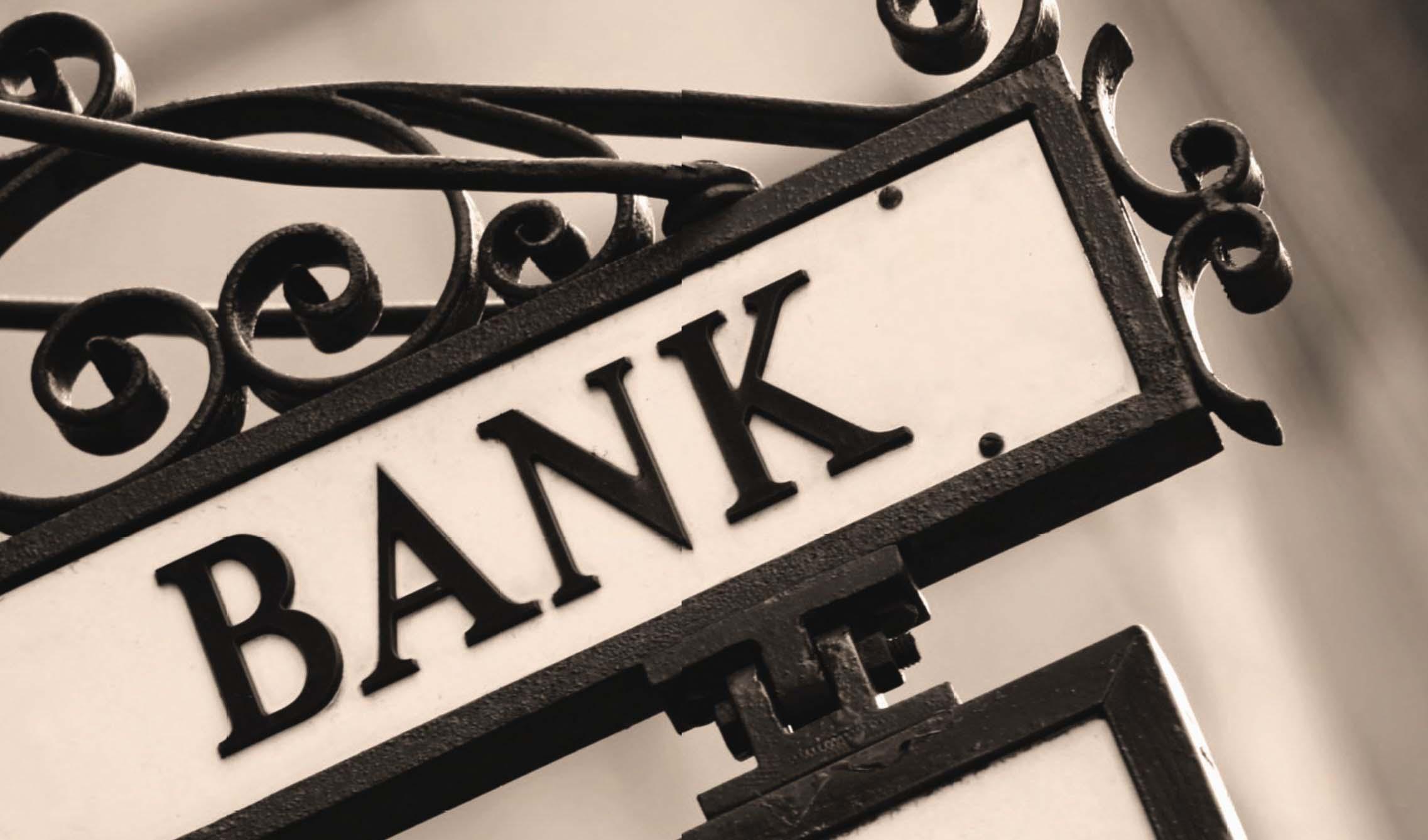 چارچوب بانکی در دوران تحریم