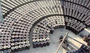 صادرات ۲۲ هزار تن قیر و عایق رطوبتی از بورس کالای ایران