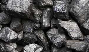 افزایش ظرفیت تولید زغالسنگ