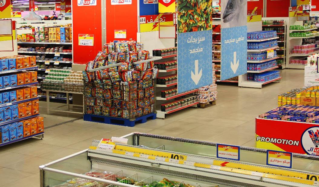 ممنوعیت صادرات 17 قلم مواد غذایی از اول دی