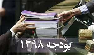 جهت گیریها و شاخصهای کلان بودجه ۹۸ تصویب شد