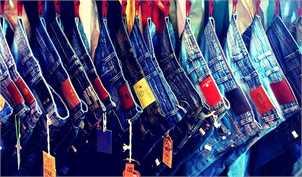 طرح برخورد با عرضهکنندگان پوشاک قاچاق از هفته آینده
