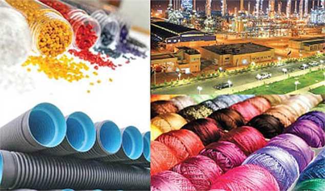 کاهش قیمتهای پایه محصولات پتروشیمیایی در بورس کالا