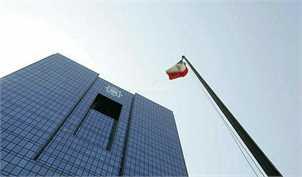 سایه سنگینآمدوشدهای دولتی بر بانکمرکزی