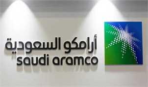 آرامکوی سعودی۱۰ میلیارد دلار اوراق مشارکت میفروشد