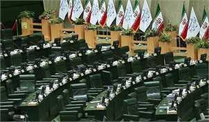 ممنوعیت ثبت سفارش کالاهای خارجی دارای مشابه ایرانی
