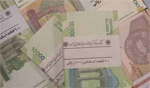 دریافت سود برای پولهایی که کمتر از یکماه در بانک بمانند