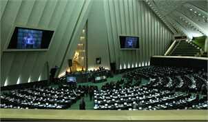 سقف تسهیلات تامین مالی خارجی ۳۰ میلیارددلار تعیین شد