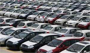 آخرین قیمت خودروهای وارداتی در تهران