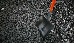 احتمال توقف افزایش قیمت زغال سنگ