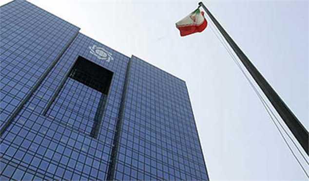 اقدامات جدید بانک مرکزی برای بازگشت ارز صادرکنندگان