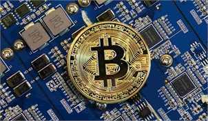فروش اموال مازاد بانک ها با ارزهای دیجیتال