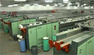 خالی بودن ۶۰ درصد ظرفیت تولید صنعت نساجی در کشور