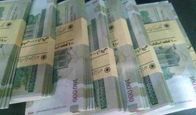 از نیمه اسفند سقف برداشت از خودپردازهای بانک ملی ۵۰۰ هزار تومان