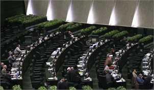 پایان جلسه نوبت عصر بررسی لایحه بودجه ۹۸ در مجلس